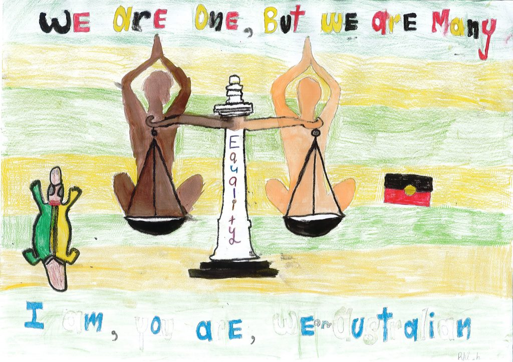 We Are One by Hugo